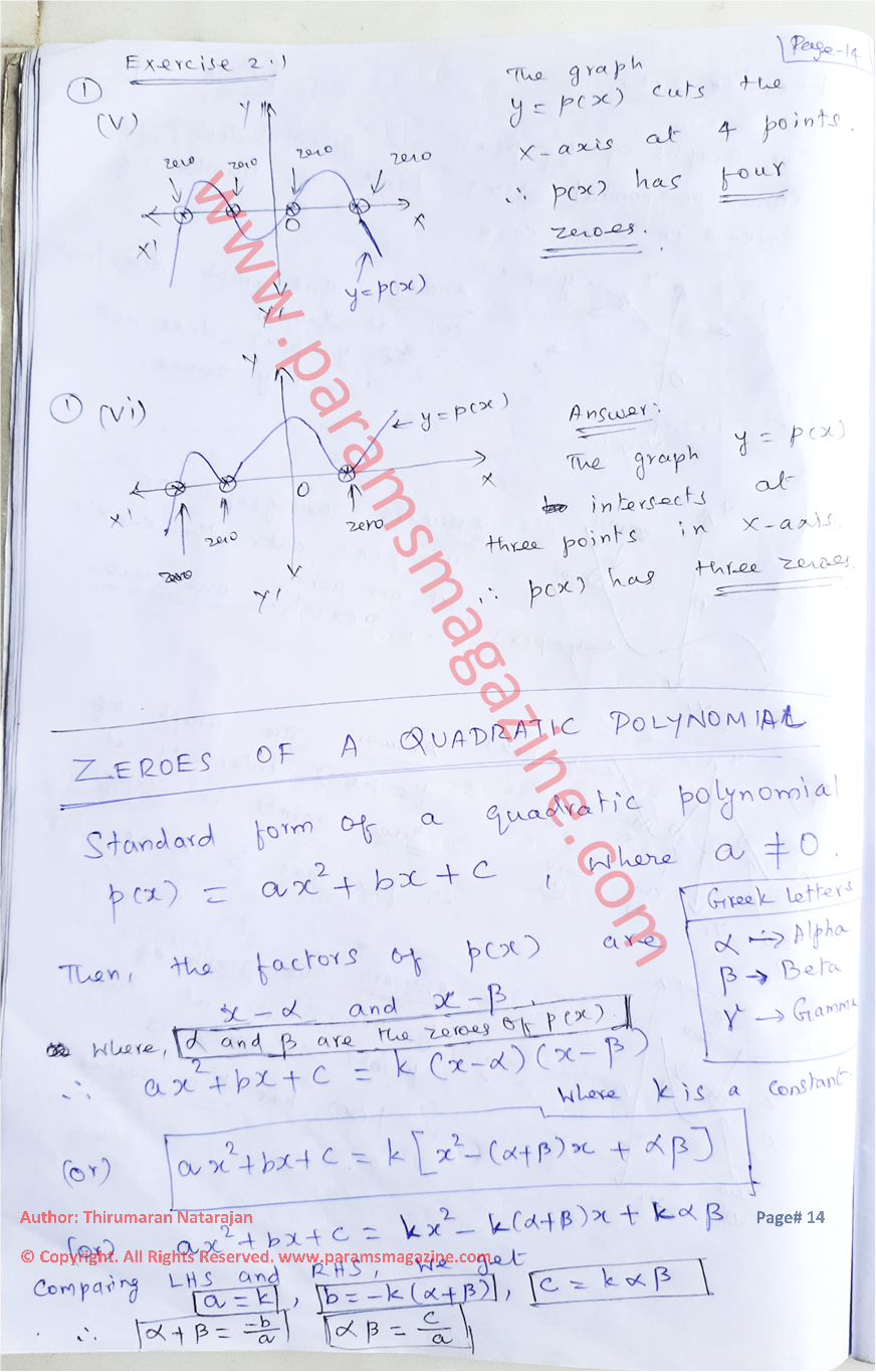 Class-10 - Polynomials - Notes - Page-14