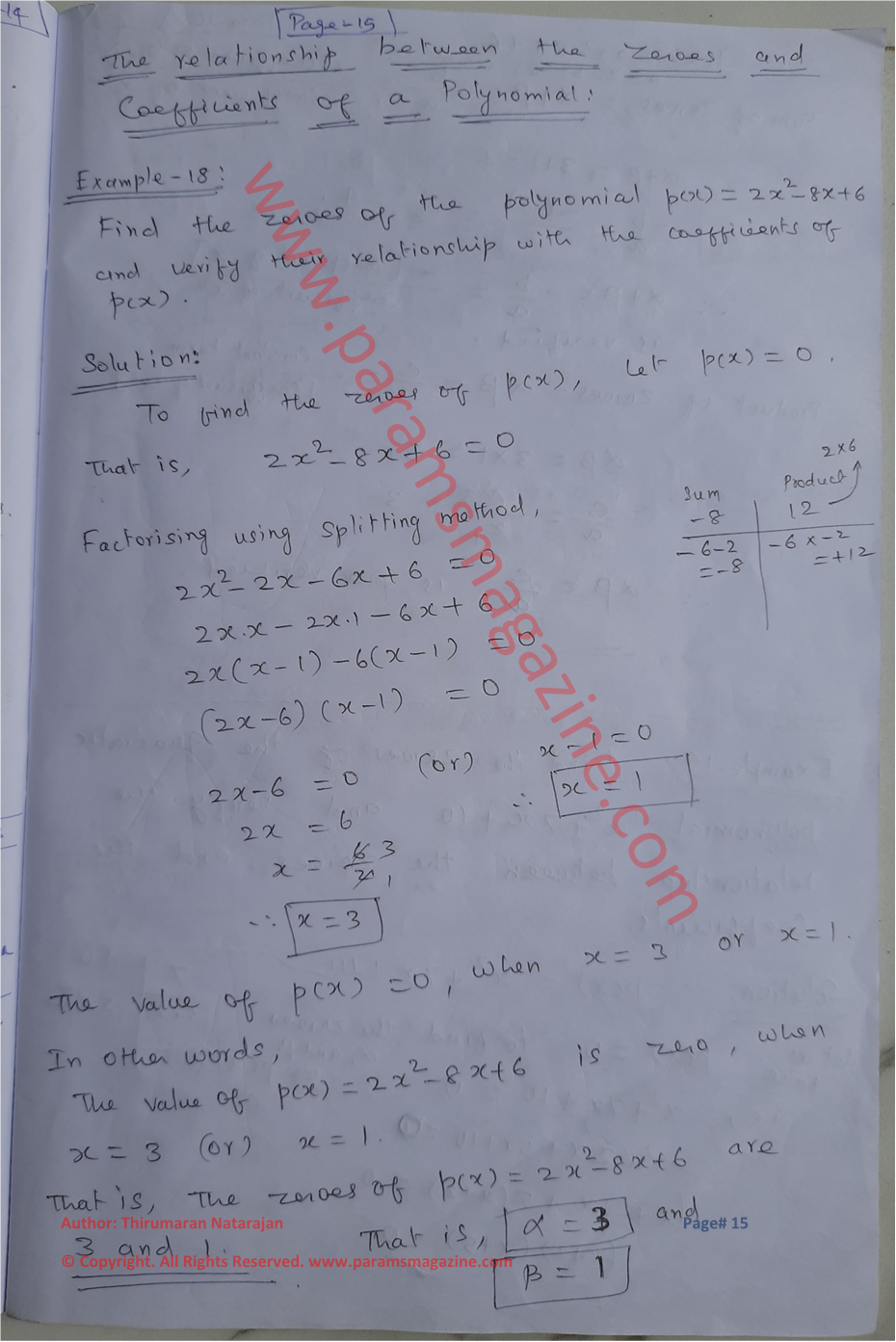 Class-10 - Polynomials - Notes - Page-15
