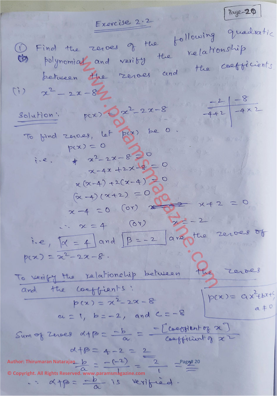 Class-10 - Polynomials - Notes - Page-20