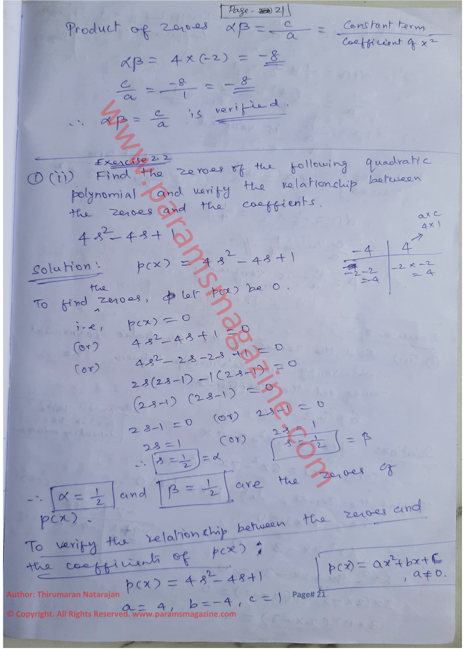 Class-10 - Polynomials - Notes - Page-21