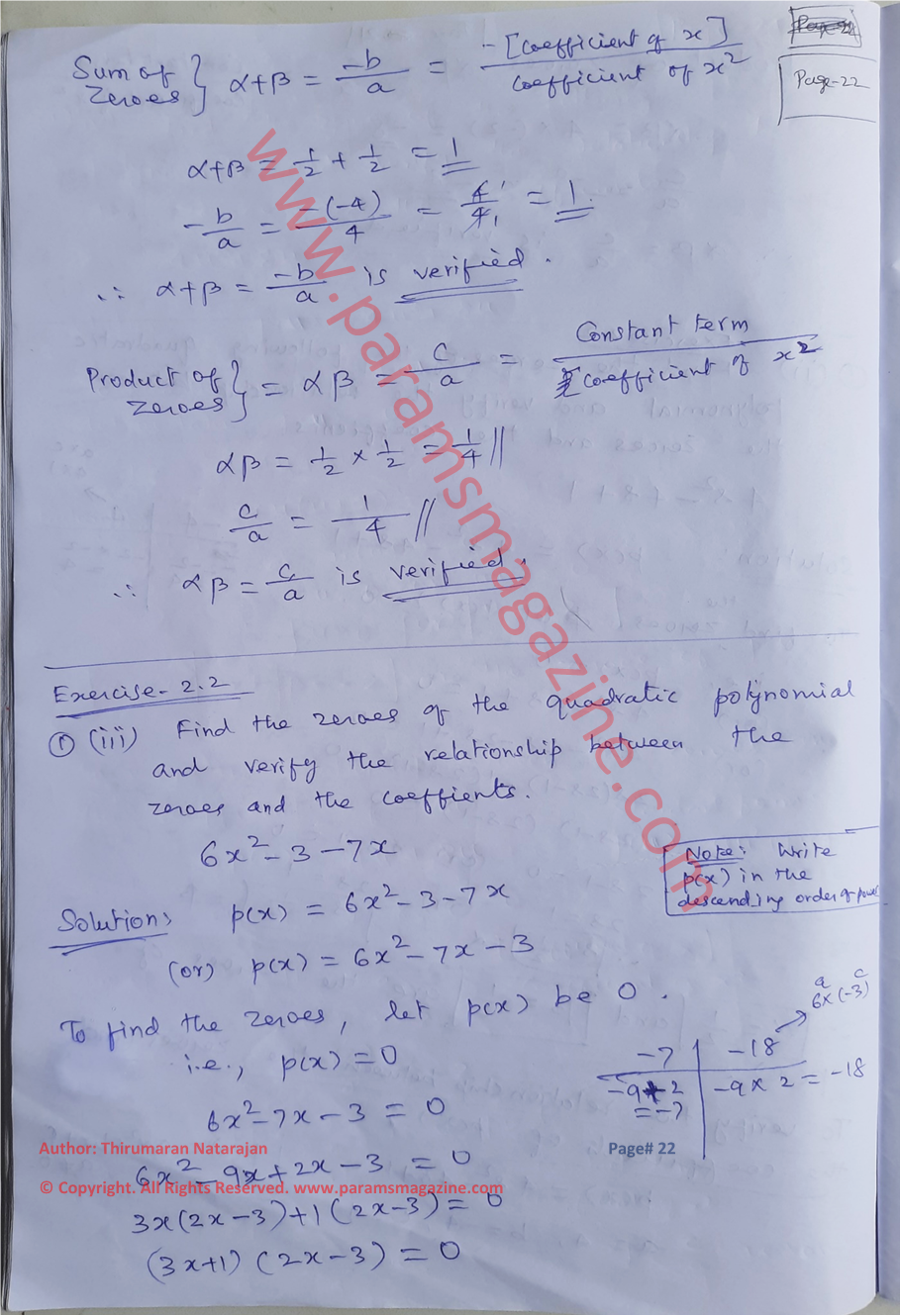 Class-10 - Polynomials - Notes - Page-22